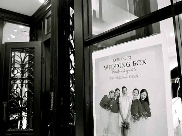 weddingbox_cottielou_2
