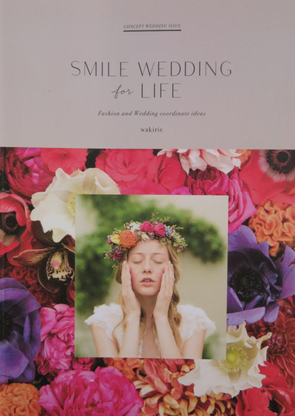 smile wedding for life cottie lou_1